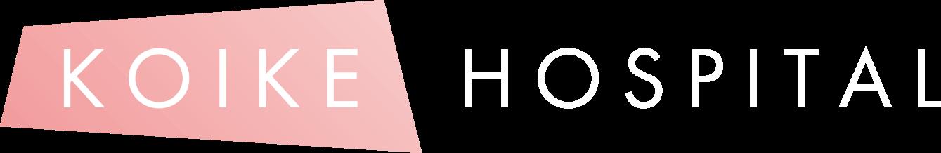KOIKE HOSPITAL